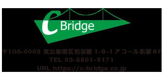 建築パース・パース制作ならシーブリッジ