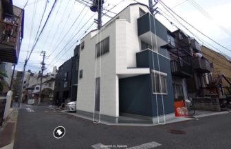 CGVR | 世田谷区- 220